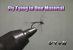 Fly Tying:Mosquito
