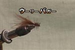 Fly Tying:Wooly Bugger